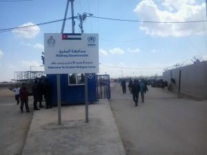 جانب من البوابة الثانية لمخيم الزعتري