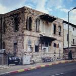 صورة منزل حجري قديم في مدينة بيسان